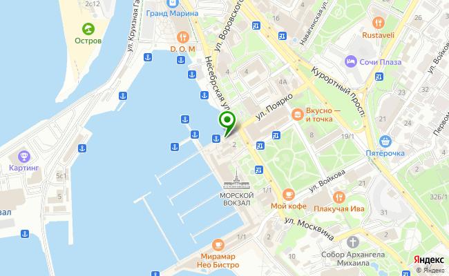 Сбербанк Сочи ул. Несебрская 3, стр.19 карта