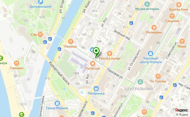 Сбербанк Сочи ул. Парковая 34, корп.3 карта