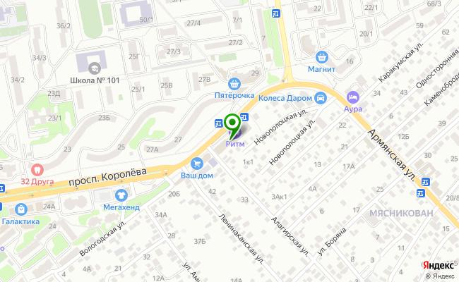 Сбербанк Ростов-на-дону Ворошиловский район, проспект Королева 32/36 карта
