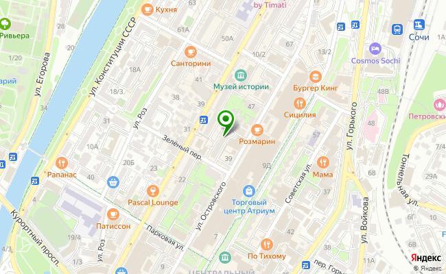 Сбербанк Сочи ул. Островского 37 карта
