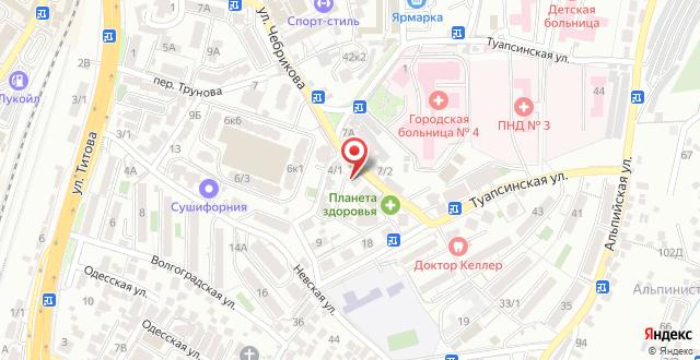Апарт-отель Прагма на карте