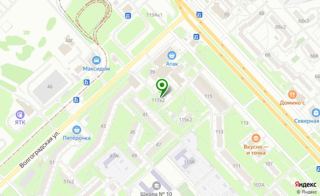 Сбербанк Ярославль проспект Ленинградский 117, корп.2 карта