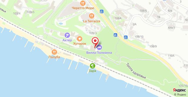 Санаторий Актер на карте