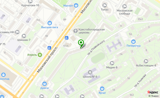 Сбербанк Ярославль проспект Московский 163 карта
