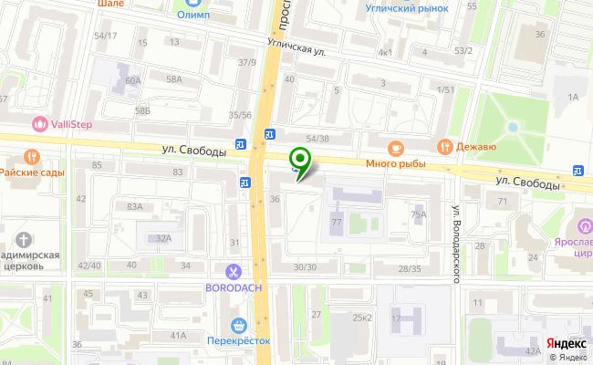 Сбербанк Ярославль ул. Свободы 79 карта