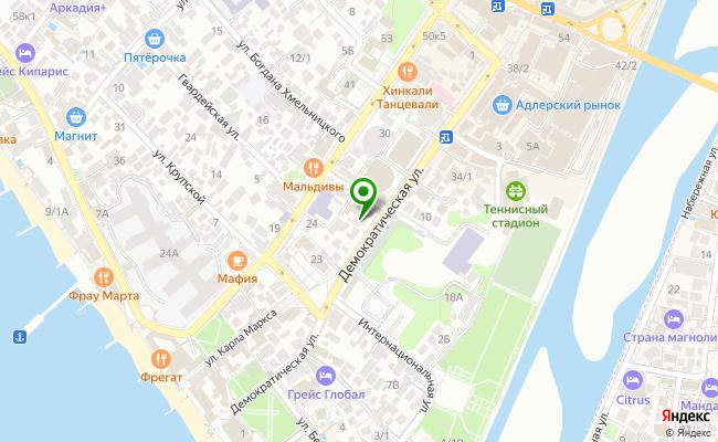 Сбербанк Сочи ул. Демократическая 29 карта