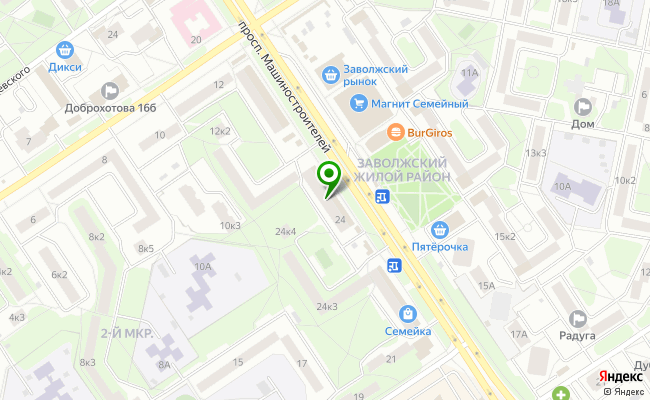 Сбербанк Ярославль проспект Машиностроителей 24 карта