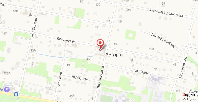 Гостиница Абхазский дворик на карте