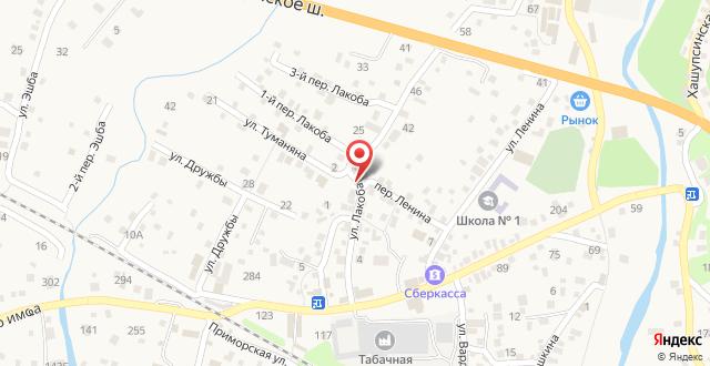 Гостевой дом У Риммы на карте