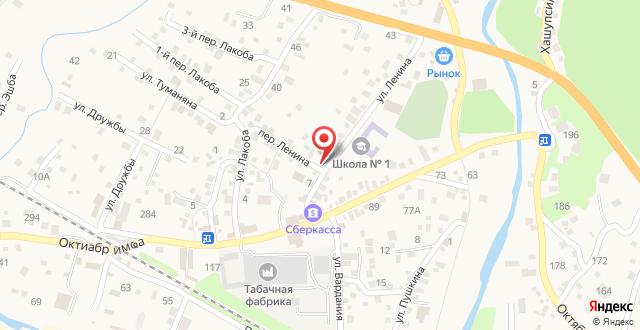 Мини-отель Аида на карте