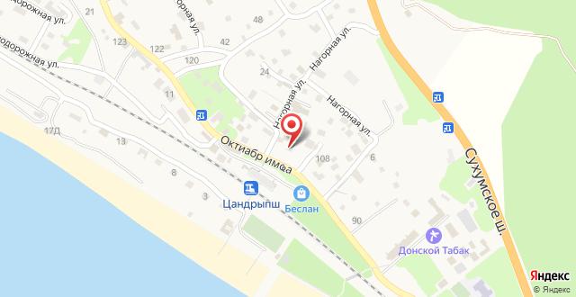 Парк-Отель Абхазия на карте