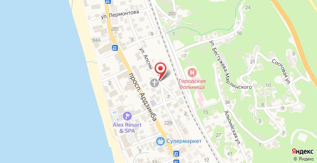 Хостел Kaffa на улице Апсны 35 на карте