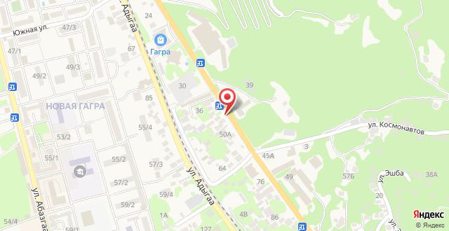 D'Emil Guest House на карте