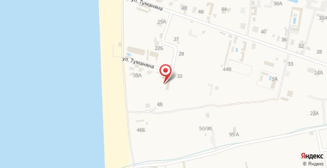 Guest House Allochka на карте