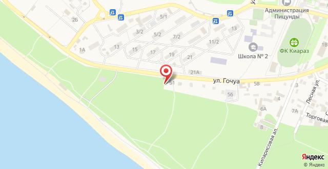 Апартаменты в Пицунде на карте