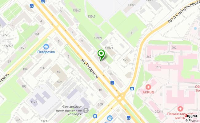 Сбербанк Архангельск ул. Гагарина 11 карта