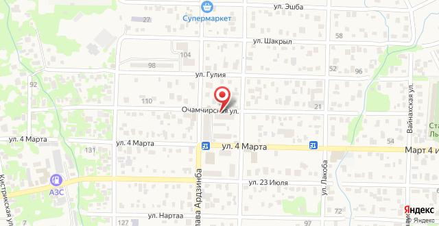 Апартаменты На Очамчирская на карте