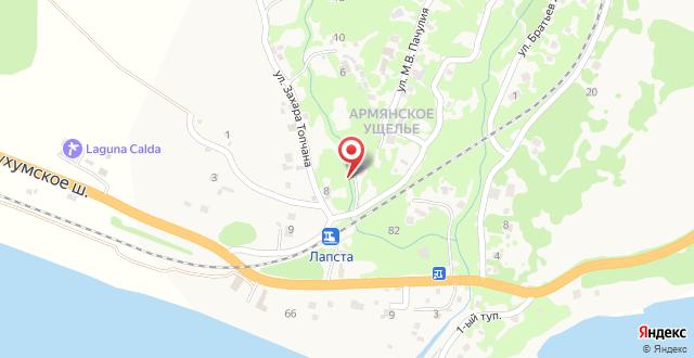 Гостевой дом Гаяне на карте