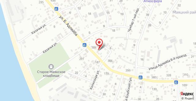 Гостевой дом Сухум на карте