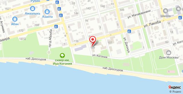 Отель Интер-Сухум на карте
