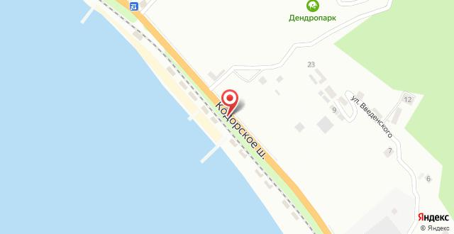 Апартаменты На Кодорском шоссе на карте