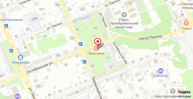 Отель Вирсавия на карте