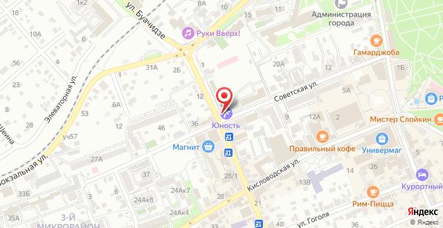 Санаторий Юность на карте