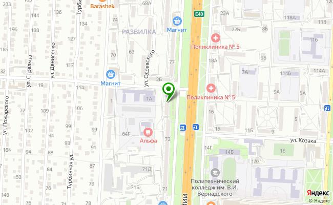 Сбербанк Волгоград ул. 64 Армии 75, вл.1 карта