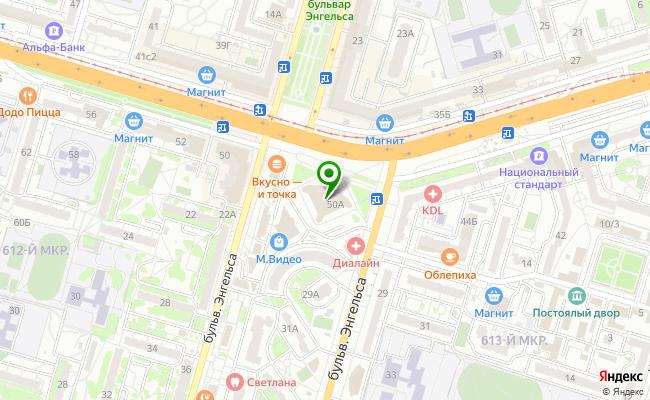 Сбербанк Волгоград проспект Героев Сталинграда 50, корп.А карта