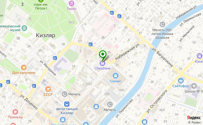 Сбербанк Кизляр переулок Рыбный 4А карта