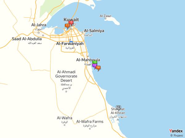 coal to Kuwait