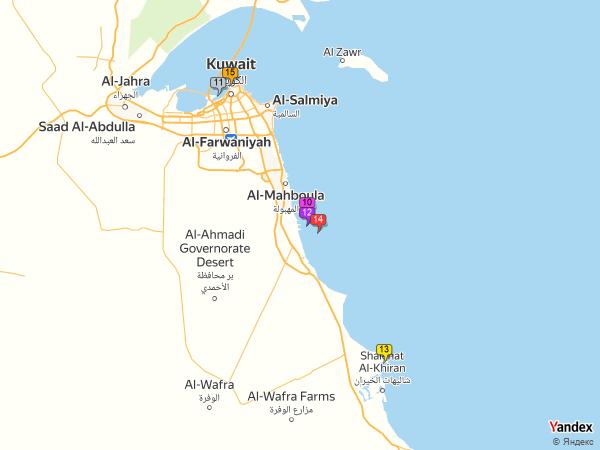 Crude oil to Kuwait
