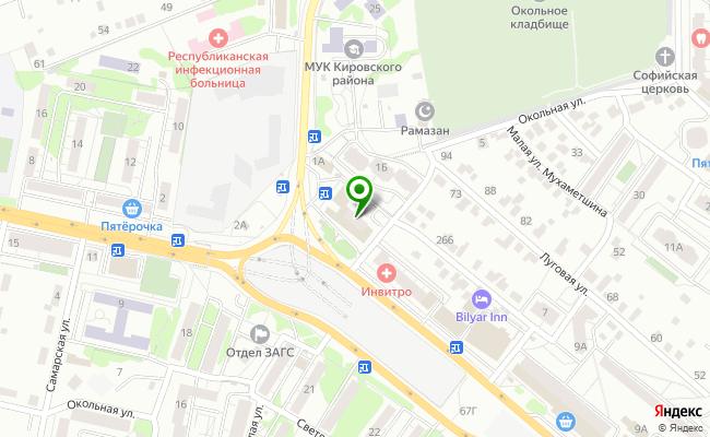 Сбербанк Казань ул. Фрунзе 1 карта