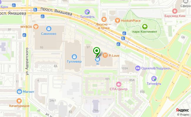 Сбербанк Казань проспект Хусаина Ямашева 97 карта