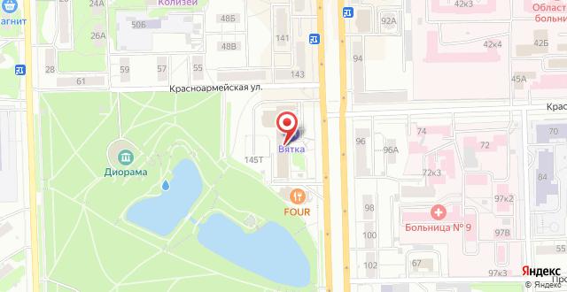 Гостиница Вятка на карте