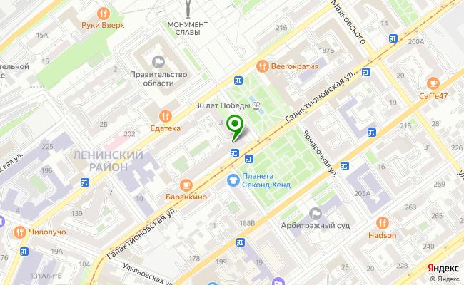 Сбербанк Самара Ленинский район, ул. Галактионовская 130 карта