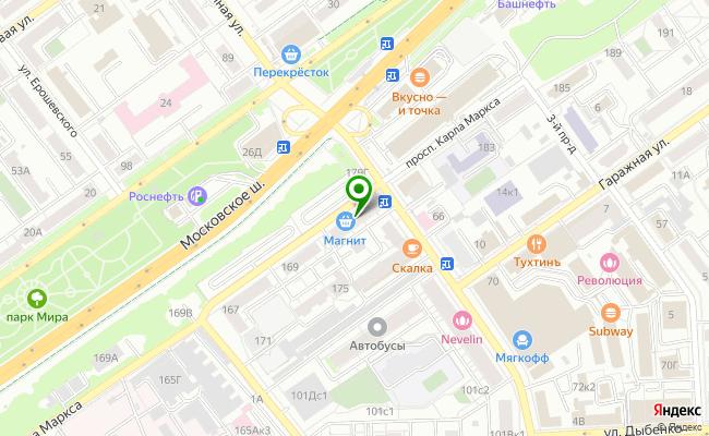 Сбербанк Самара Кировский район, проспект Карла Маркса 179/93 карта