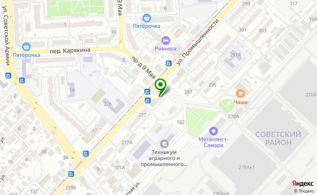 Сбербанк Самара Советский район, ул. Промышленности 285 карта