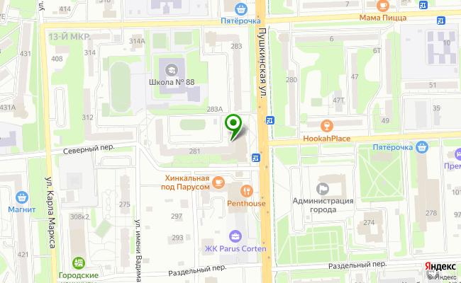 Сбербанк Ижевск ул. Пушкинская 281 карта