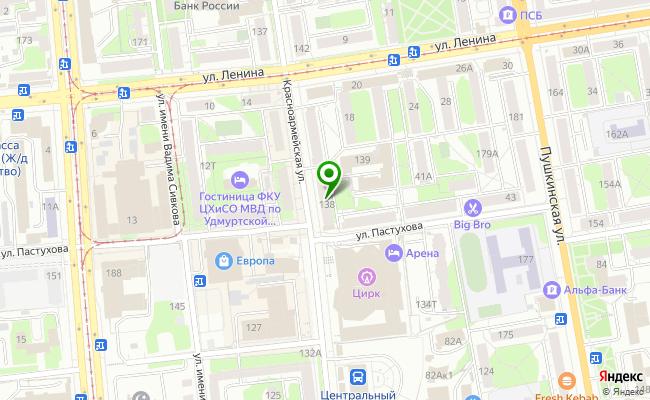 Сбербанк Ижевск ул. Красноармейская 138 карта