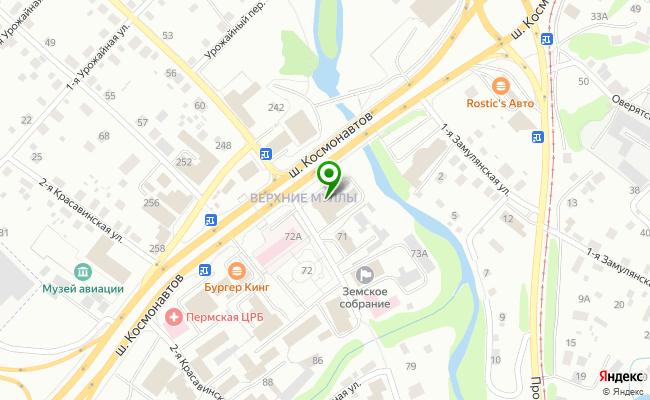 Сбербанк Пермь Индустриальный район, шоссе Космонавтов 349 карта