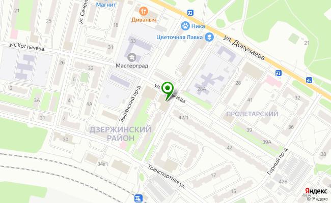 Сбербанк Пермь ул. Костычева 42А карта