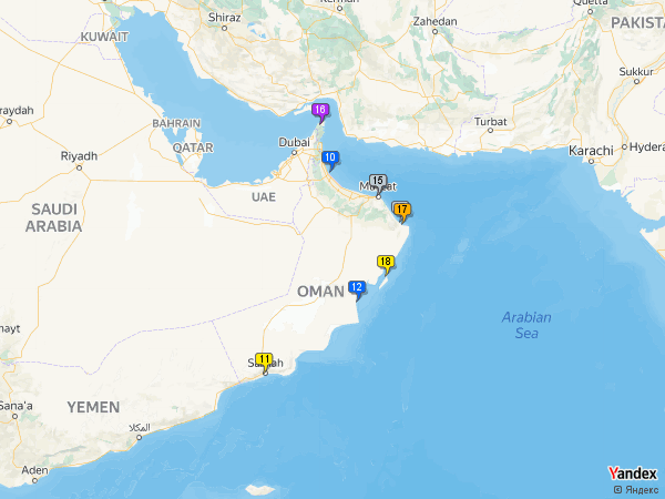 oil bitumen to Oman