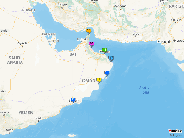 Terminals and terminals to Oman