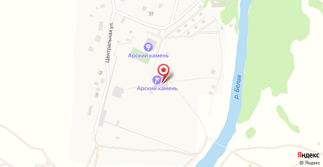 База отдыха Арский камень на карте