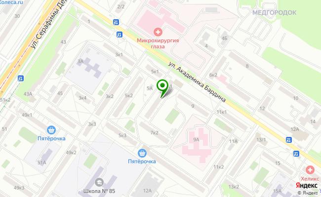 Сбербанк Екатеринбург ул. Академика Бардина 7, корп.1 карта
