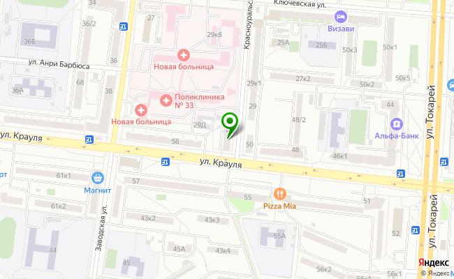 Сбербанк Екатеринбург ул. Крауля 52 карта