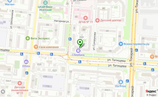 Сбербанк Екатеринбург ул. Татищева 62 карта