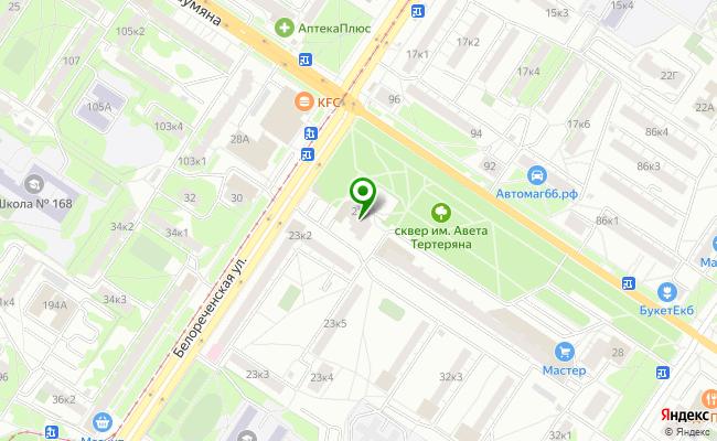Сбербанк Екатеринбург ул. Белореченская 21 карта