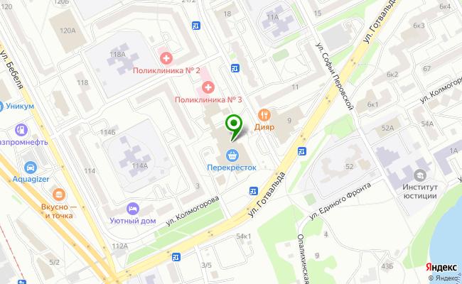 Сбербанк Екатеринбург ул. Опалихинская 15 карта